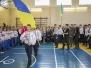 День захисника України
